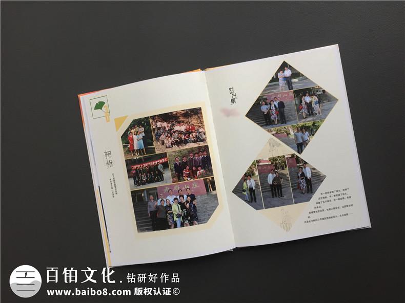 同学纪念册制作-聚会纪念册制作的思路和先后顺序第6张-宣传画册,纪念册设计制作-价格费用,文案模板,印刷装订,尺寸大小