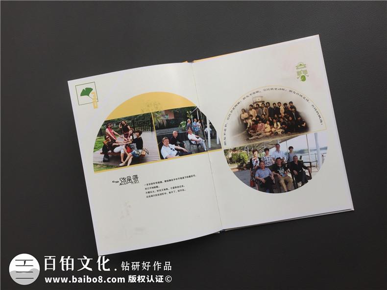 毕业30周年同学聚会纪念册怎么做,相册做好已无需编后感-内江农校