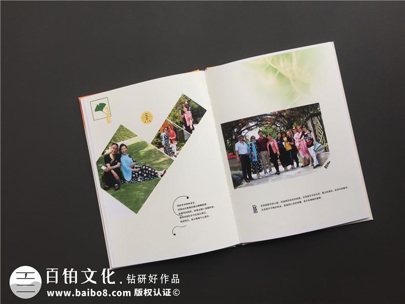 同学聚会相册制作的步骤细节-从这几个相册制作要点出发第7张-宣传画册,纪念册设计制作-价格费用,文案模板,印刷装订,尺寸大小