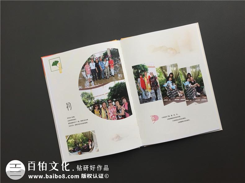 同学纪念册制作-聚会纪念册制作的思路和先后顺序第7张-宣传画册,纪念册设计制作-价格费用,文案模板,印刷装订,尺寸大小
