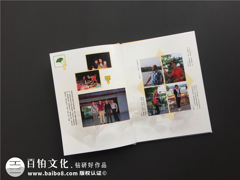 做同学聚会相册的准备和方法-完成同学相册制作的方法第3张-宣传画册,纪念册设计制作-价格费用,文案模板,印刷装订,尺寸大小