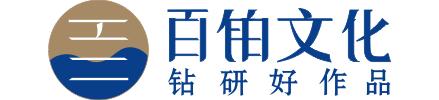 宣传画册,纪念册设计制作-价格费用,文案模板,印刷装订,尺寸大小-为抗疫志愿者制作纪念册为中国加油 记载抗击疫情的感人故事!