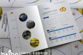 企业宣传册的制作方法和技巧