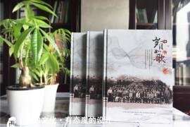 毕业20周年同学聚会纪念册设计_还记得我们毕业聚会的情景吗?