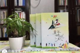 毕业留恋送什么,不妨制作一本小学毕业纪念册,纪念6年美好时光!