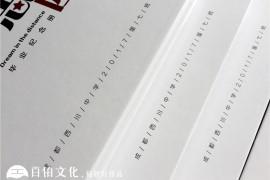 纪念册文字 赞美老师、谢师恩的诗句!