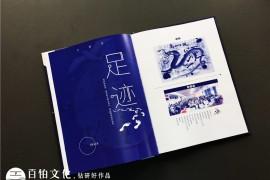 【纪念册名字】适合聚会纪念册封面名字 聚会纪念册歌曲