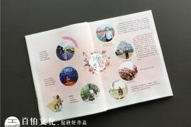 纪念册制作该怎么做 代表美好回忆的纪念相册设计这么做!