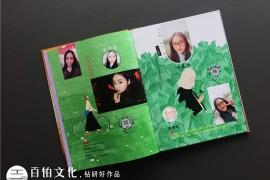 参考几组毕业纪念册模板图片欣赏 原创设计展现个性化定制