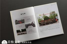 毕业纪念册内容有哪些 毕业纪念册制作素材准备