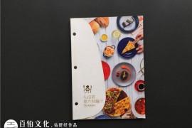 成都菜谱制作公司的菜谱设计方法 不得不说是很重要的设计方法