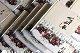 纪念册文字 纪念册制作卷首语 纪念册结束语文案素材