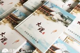 制作旅行纪念册,将旅游照片制作成书记录繁忙中的休闲时光!