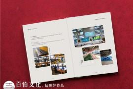 怎样制作一本项目纪念册 如工程项目纪念册、各行业工程竣工纪念册