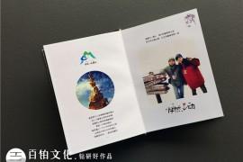 个人旅行制作纪念册的意义 浅析旅行纪念册的价值!