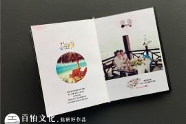 旅行纪念册制作 记录快乐旅行找到当时的自己!