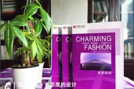 画册设计技巧必备的颜色模式设置,RGB、CMYK的设置