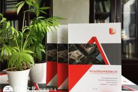 画册设计公司常用画册设计方法 打造成科技感画册