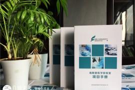 画册设计的颜色搭配与设计方法