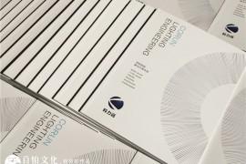 该如何策划、设计一本品牌形象宣传画册?