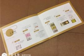 成都画册设计 怎么提升企业画册设计水平的方法
