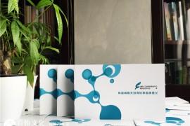 宣传册设计技巧 企业宣传册设计该怎么设计才好呢?