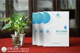 品牌画册设计该怎么做 画册策划设计技巧