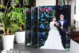 结婚周年纪念日的礼物 何不制作一本结婚纪念册