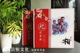结婚纪念册设计 用一本结婚纪念册整理你们的甜蜜时光!