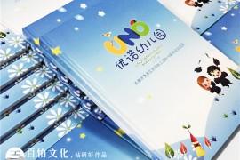幼儿园大班、幼儿园毕业纪念册设计 了解幼儿园毕业相册该怎么制作?