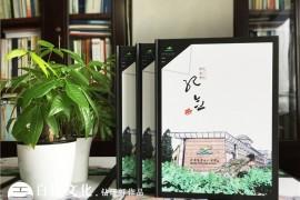 设计公司为您分享同学毕业纪念相册制作的思路