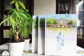 初中毕业纪念册定做-为初中同学制作毕业纪念册的方法