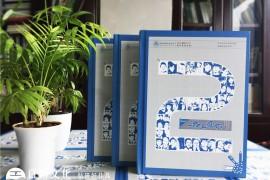 初三同学毕业纪念册-寻找初三毕业纪念册制作方法