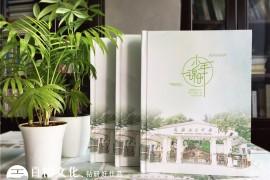 毕业相册设计-构造毕业相册的图文内容设计专业的毕业相册