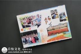 学生毕业纪念册寄语 初中、高中、大学毕业纪念册寄语5篇