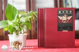 制作纪念册:与专业纪念册设计机构合作 享受岁月带来的美好记忆
