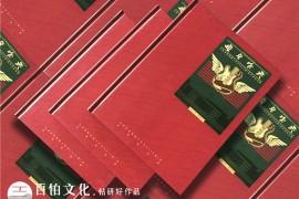 毕业纪念册制作-在设计纪念册时主导色配色该怎么选择