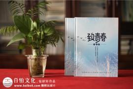 初中毕业纪念册设计的内容分类-为初中生制作毕业纪念册的内容