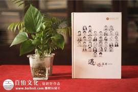 小学毕业纪念册制作 青春飞扬、梦想起航的毕业纪念册怎么完成呢?