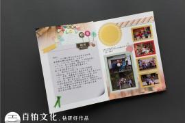 同学纪念册素材 同学聚会纪念册制作模板文字素材
