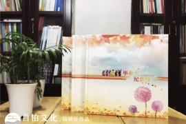 毕业纪念册:设计培训班的同学毕业礼物选择什么好?