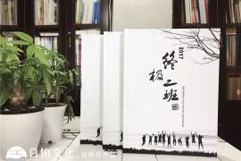 成都哪里可以制作毕业纪念册 成都毕业纪念册制作公司的专业设计