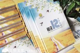 一本初中、高中毕业纪念册制作需要的纪念册毕业留言寄语、文字素材