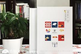 毕业季纪念册设计该怎么做-专业纪念册设计公司告诉你方法