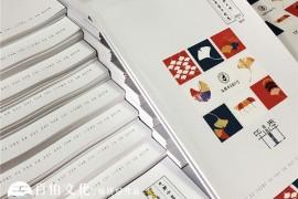 怎么设计一本毕业纪念册 纪念册设计公司哪个好?