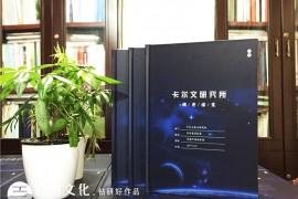 毕业纪念册制作的思考方式 制作专业的同学毕业纪念册