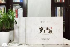 大学纪念册制作的意义 记载4年的大学生活制作专业的毕业纪念册