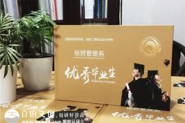 大学毕业礼物:大学毕业纪念册 一本同学纪念册记录大学的美好时光