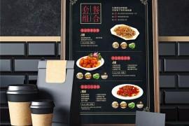 菜谱画册设计 参考菜谱设计模板,菜谱设计欣赏
