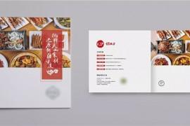 百铂菜谱制作公司分享专业菜谱如何制作的技巧!